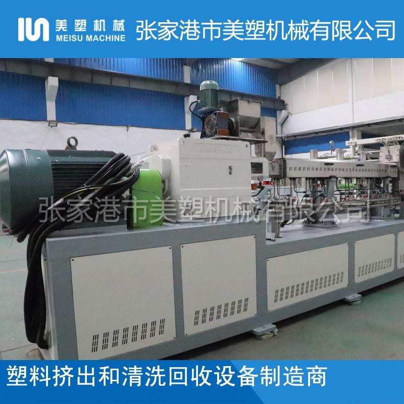 TSK平双水冷拉条造粒机-PET回收造粒_4800x800.jpg