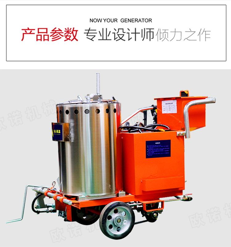 道路热熔划线机 热熔道路划线机 自驾式热熔划线机110125732