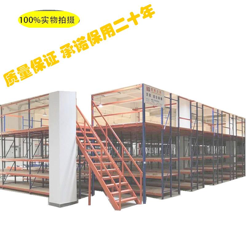 揭阳货仓平台搭建,揭阳仓储平台,揭阳货架厂定制150804925