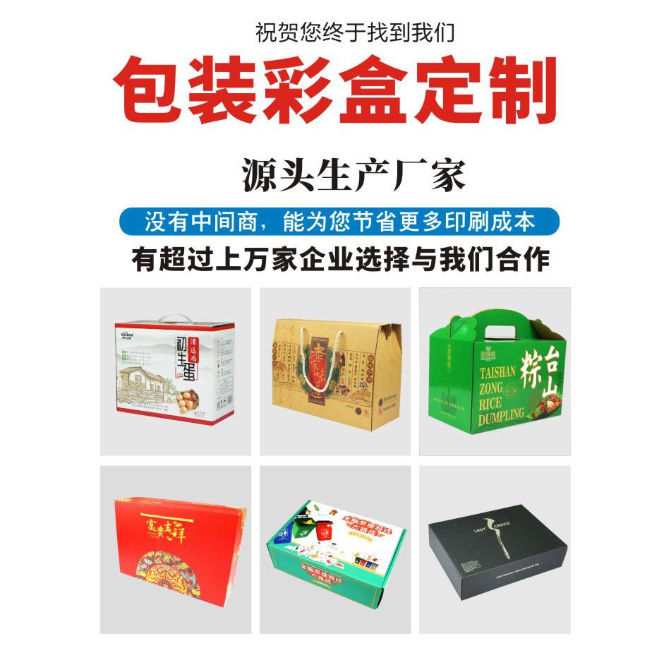 包装详情图_02.jpg