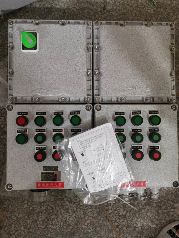 防爆检修电源插座箱BXX52-2/63/380V953041655