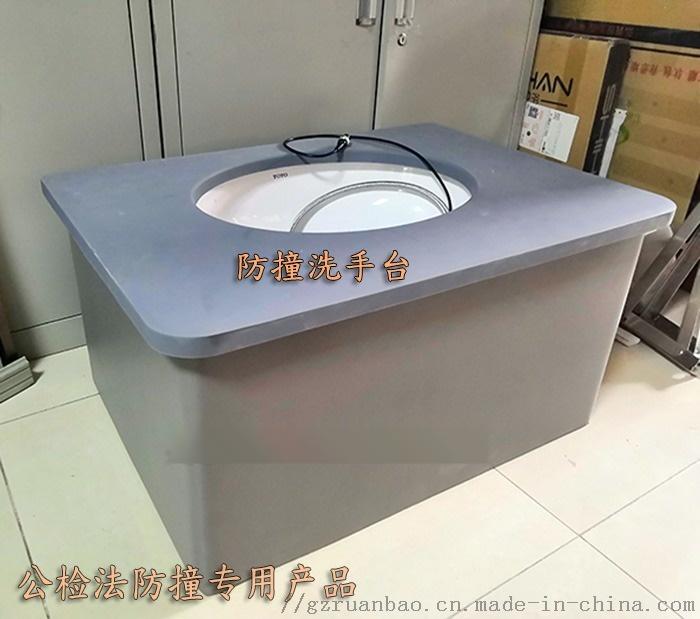洗手台2.jpg