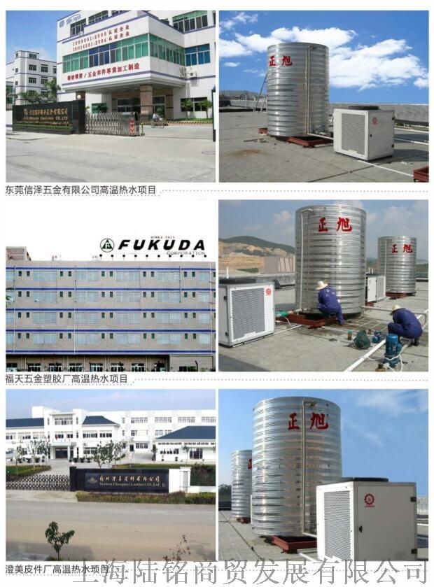 空氣源熱泵機組,煤改電空氣能,空氣能熱泵94758865