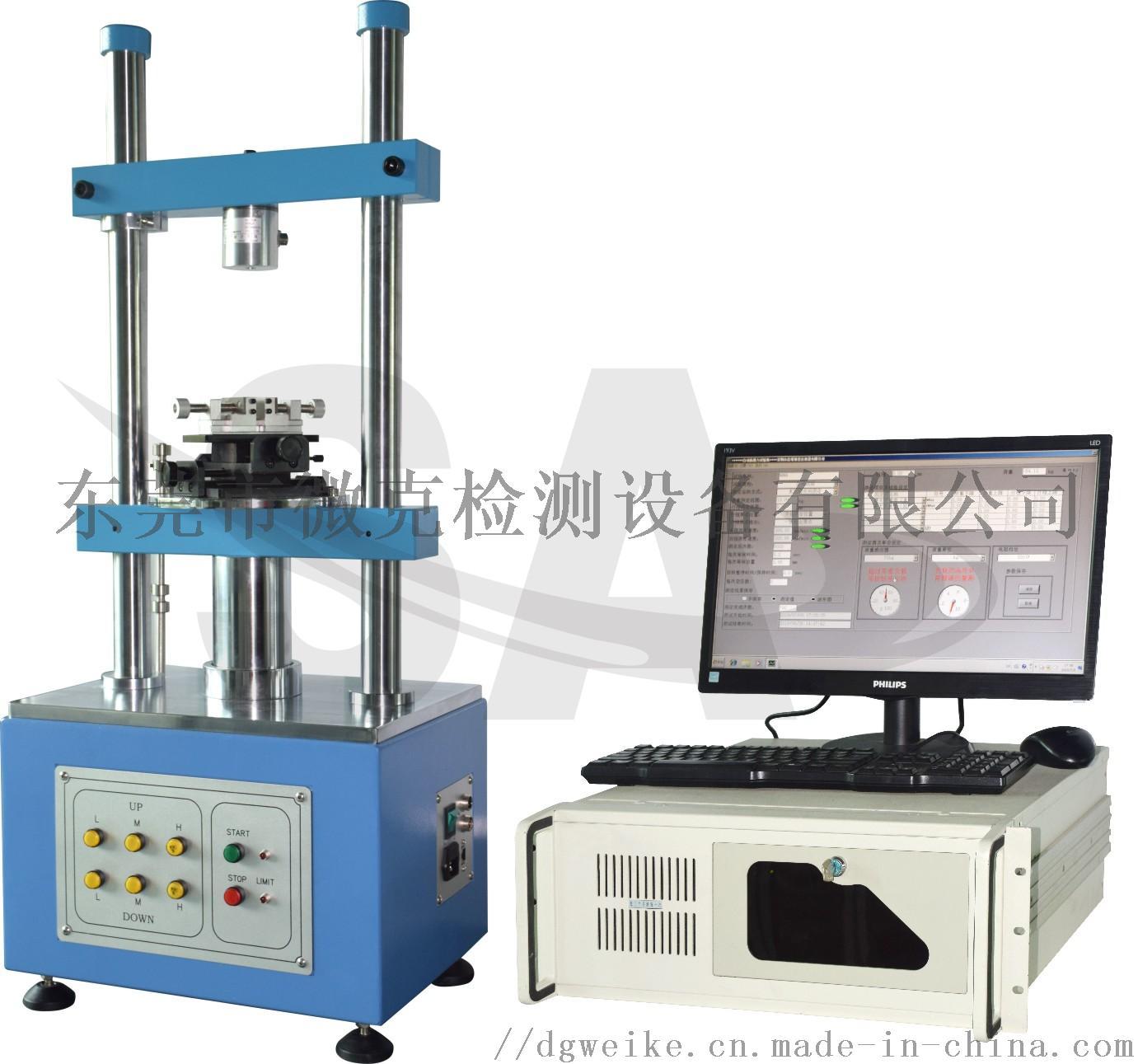 微克品牌高精度插拔力測試機864689695