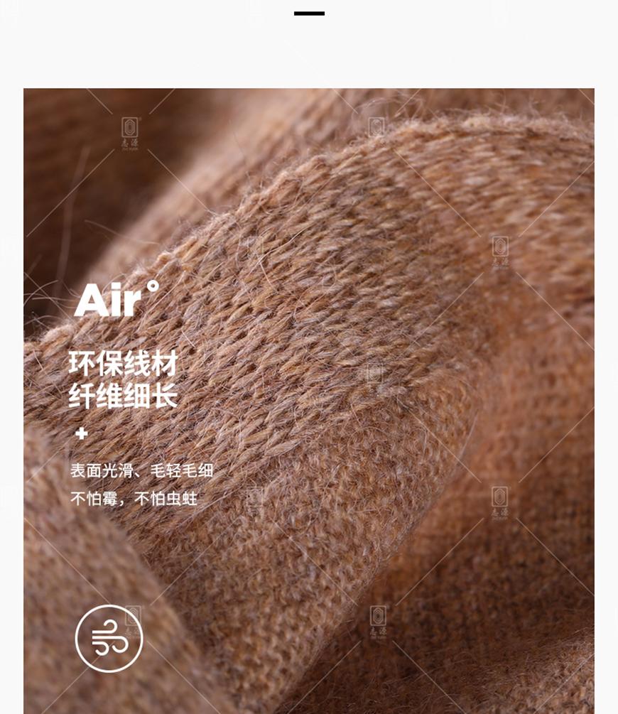兔毛混纺纱-_03.jpg