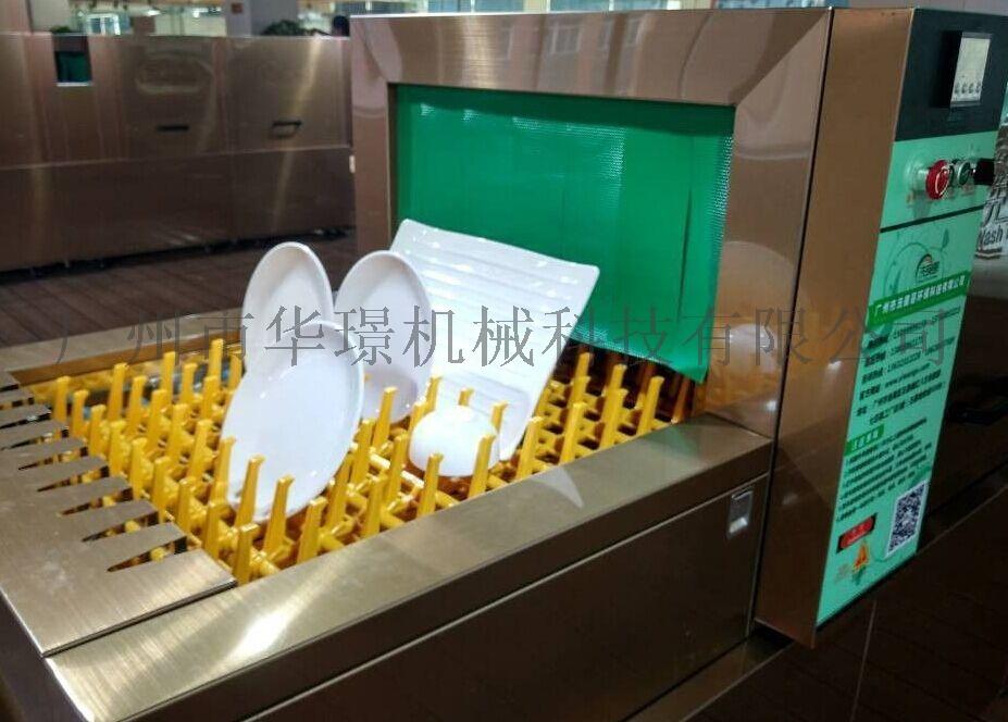 洗碗机饭店用  饭店用超声波洗碗机138601035