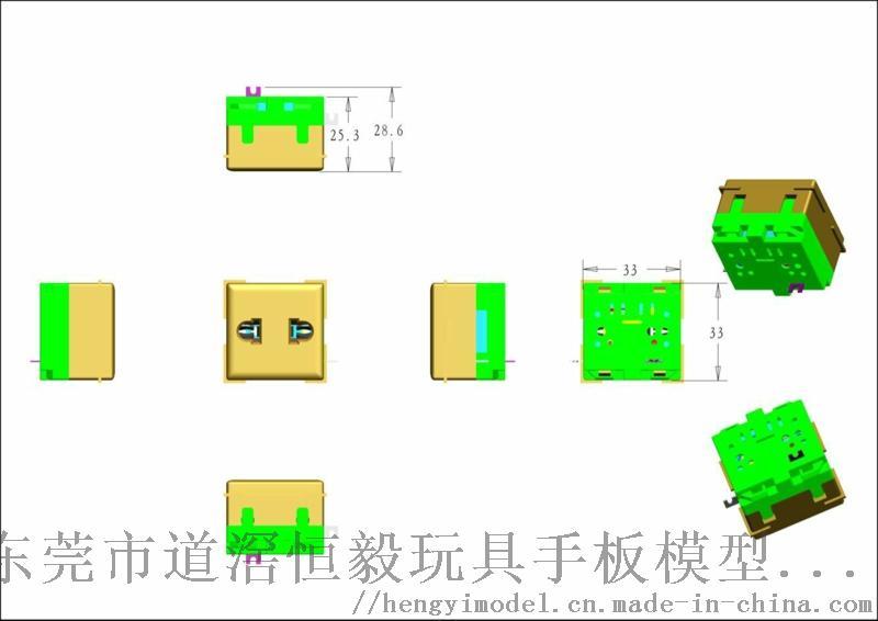 塑胶样板抄数,五金样板抄数,塑胶五金产品抄数890208155