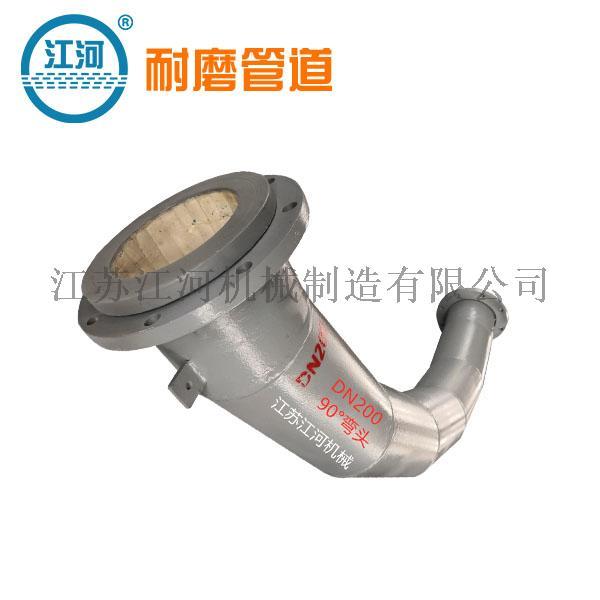 陶瓷管,高效能耐磨陶瓷管件,陶瓷耐磨管哪裏買930702725