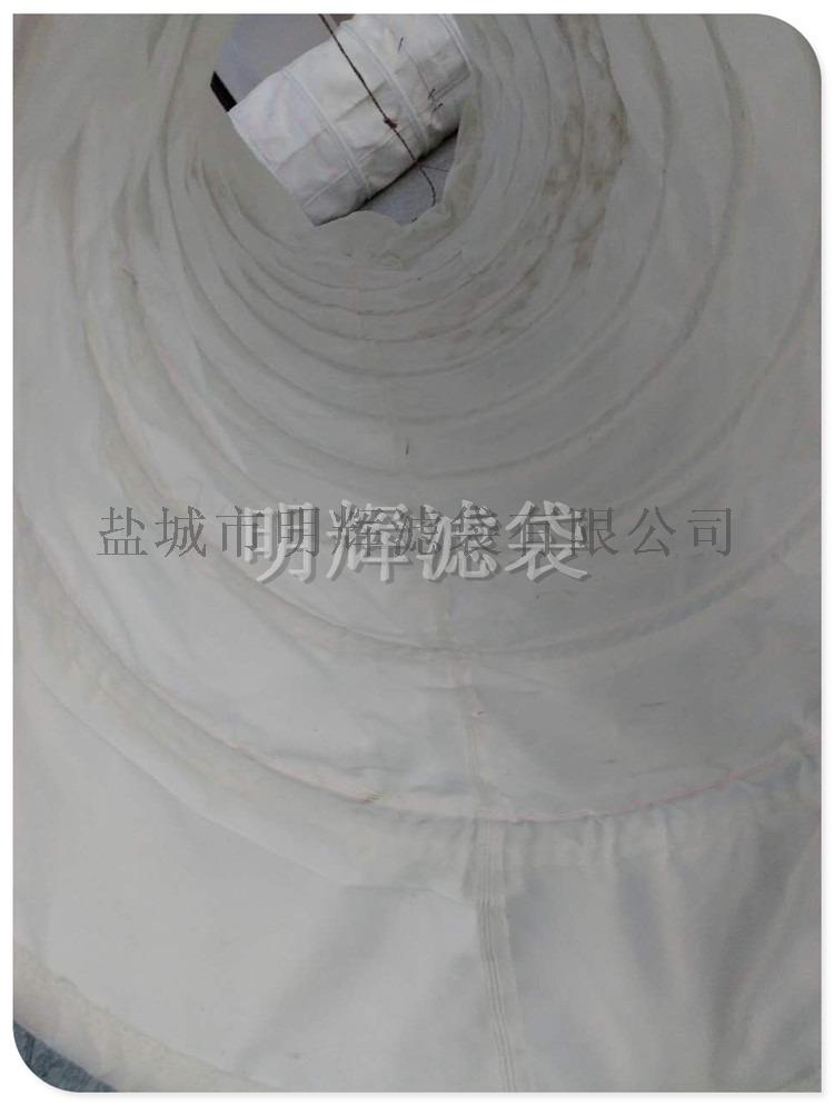 水泥散装机帆布伸缩袋灰库放灰袋809458265