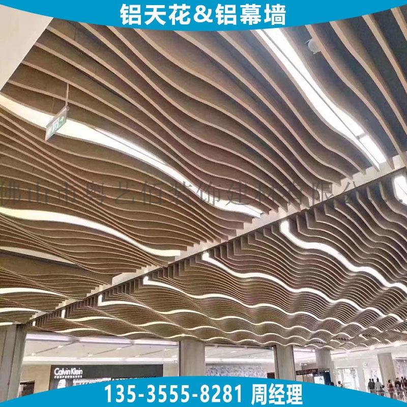 铝单板-波浪弧形铝方通 (5).jpg