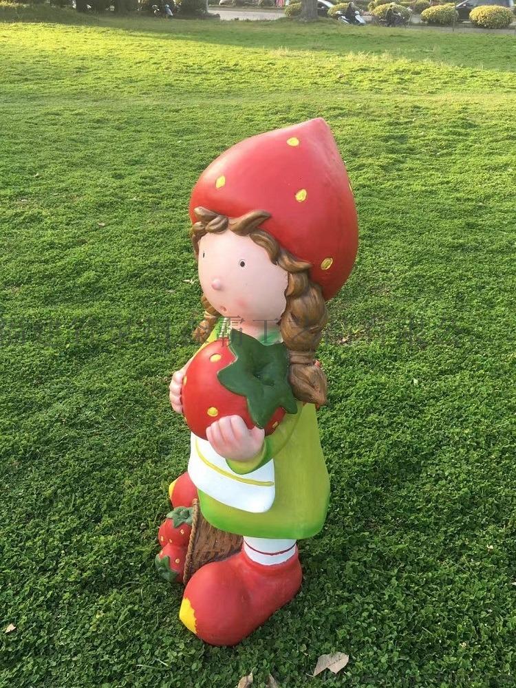 卡通人物草莓小孩 户外园林树脂工艺品摆饰批发85536965