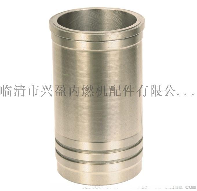 全柴QC490缸套廠家775519982