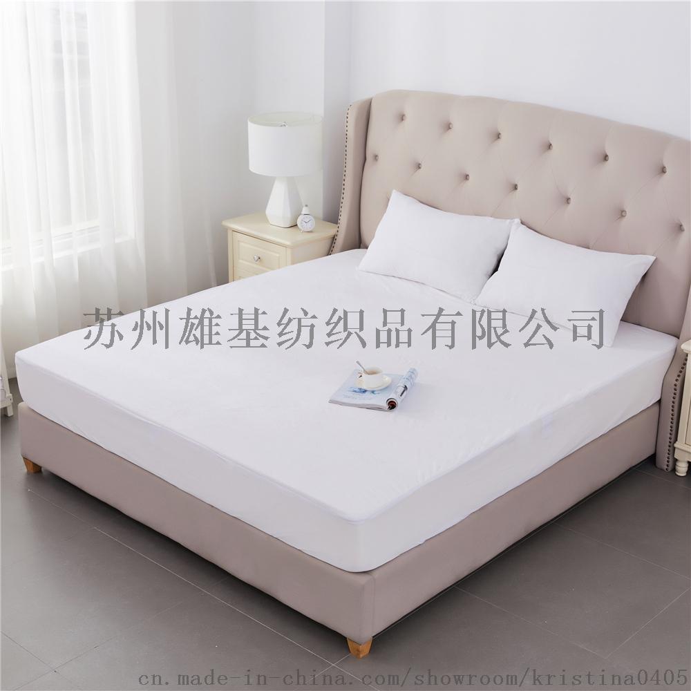 mattress protector (1)