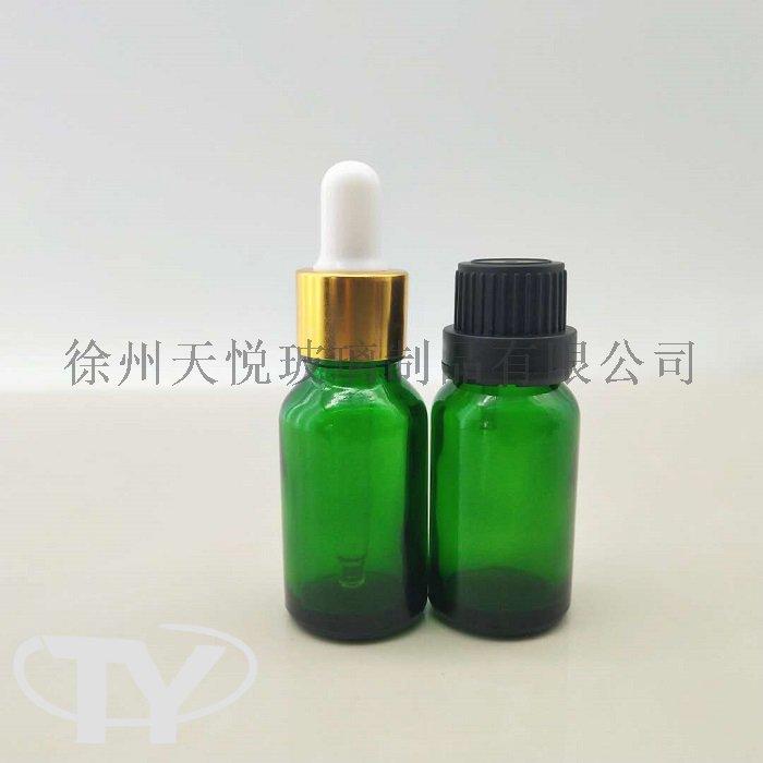 15ml精油瓶3