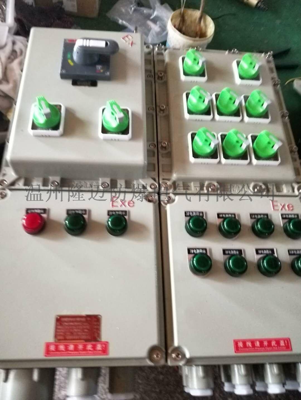 現場防爆啓停按鈕操作箱68012115