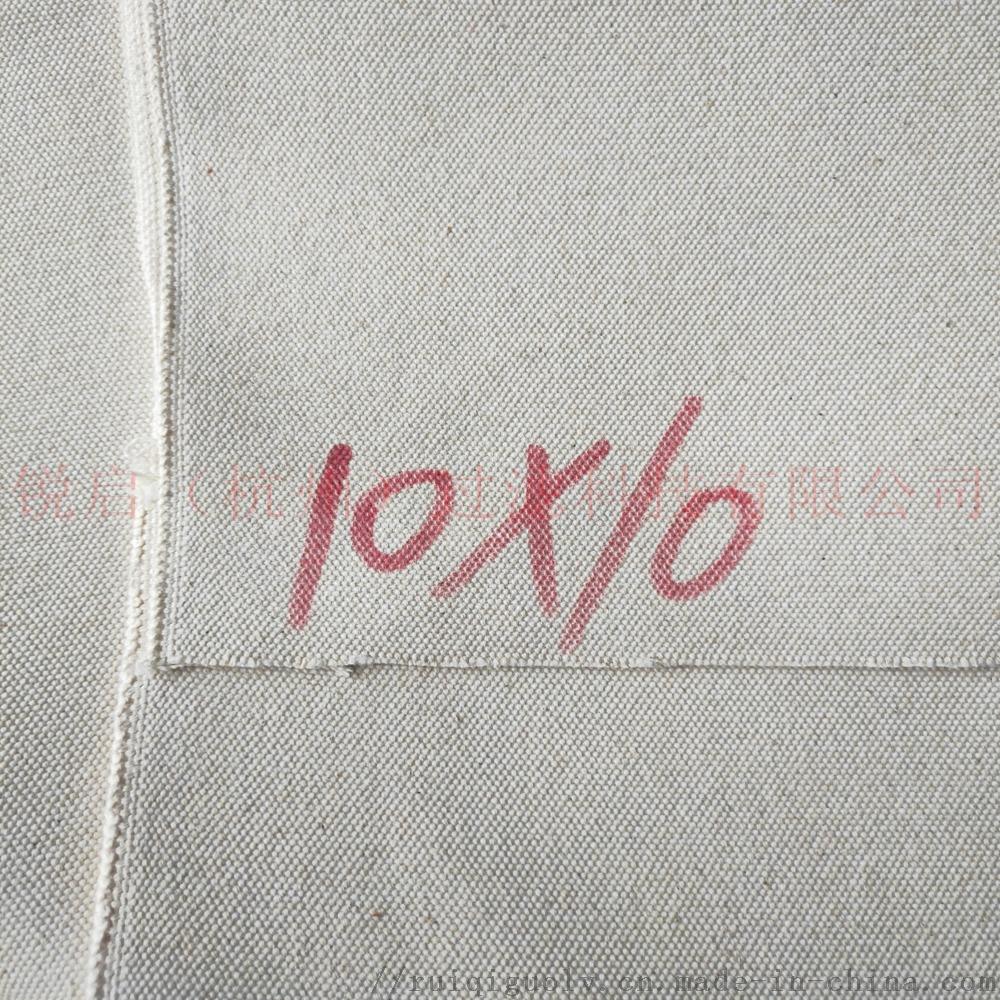 全棉帆布 工业棉布 涤棉帆布有机硅帆布加厚耐磨764191732