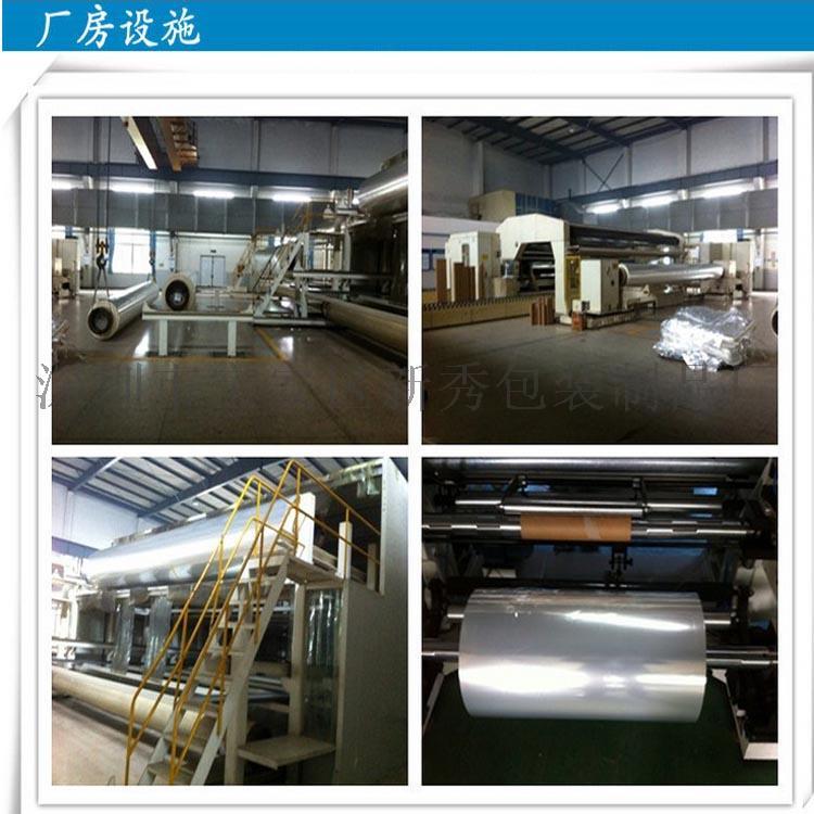 厂家直销石膏线专用包装膜PVC热缩膜特白透亮可定制70118982