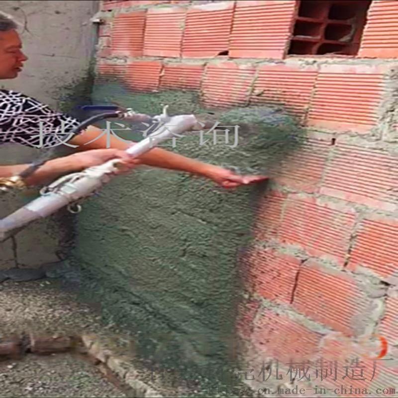 河北全自动水泥砂浆喷涂机建筑粉墙类机械43107592