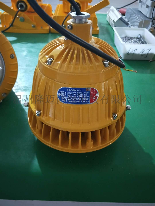 LED防爆灯HRD91-50W吸顶式820109535