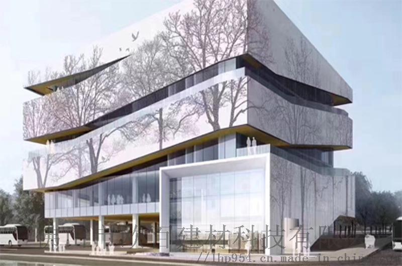 上海山水画图案铝单板 企业铝单板文化墙98671165