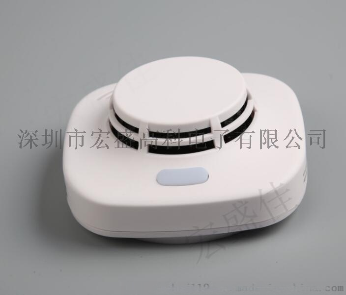JTY-GD-H363独立感烟探测器