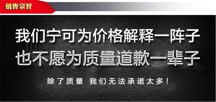 江苏 A茄盒油炸机 裹浆食品油炸机图片 燃气油炸机63859512