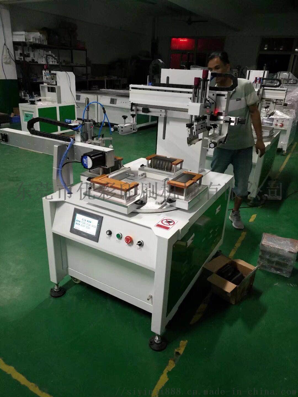 温度计丝印机刻度盘移印机体温表丝网印刷机769490422