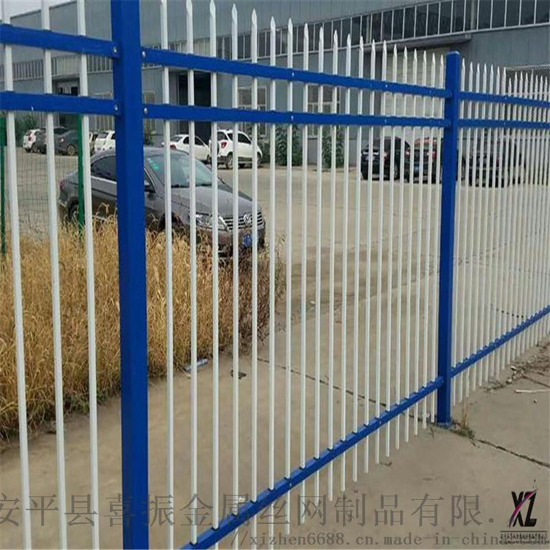 锌钢围墙护栏222.jpg