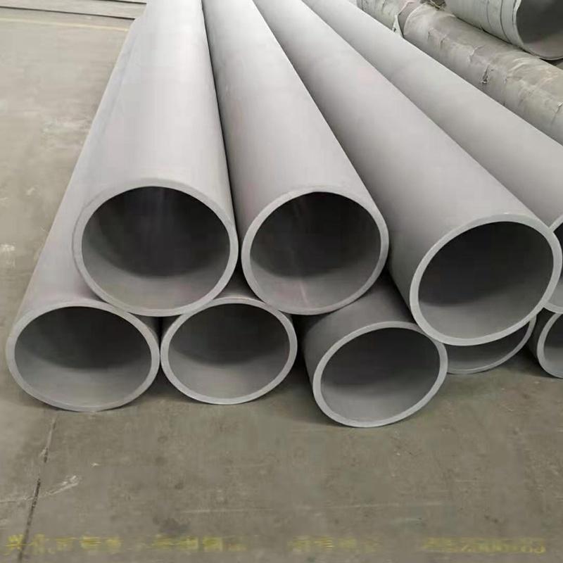 戴南不鏽鋼無縫管廠家 大口徑不鏽鋼工業管生產工廠886890095