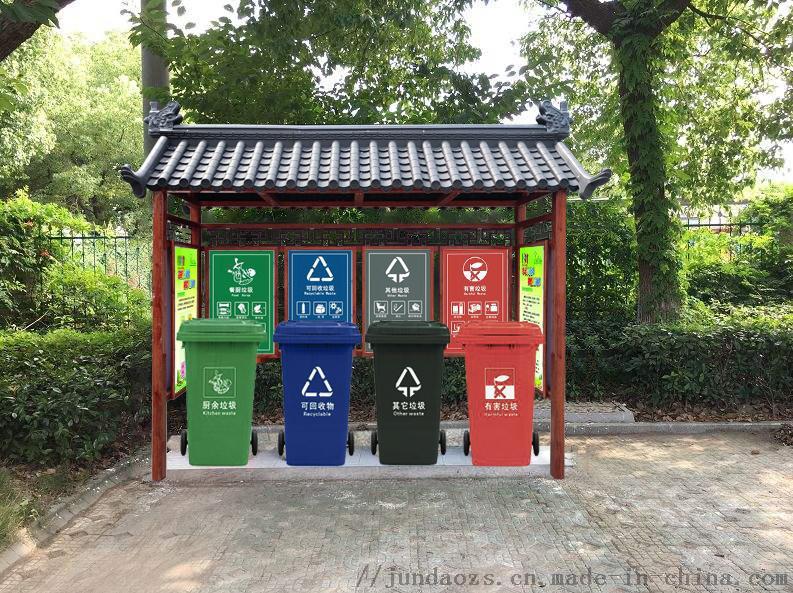 合肥工地垃圾分类亭厂家生产868983495