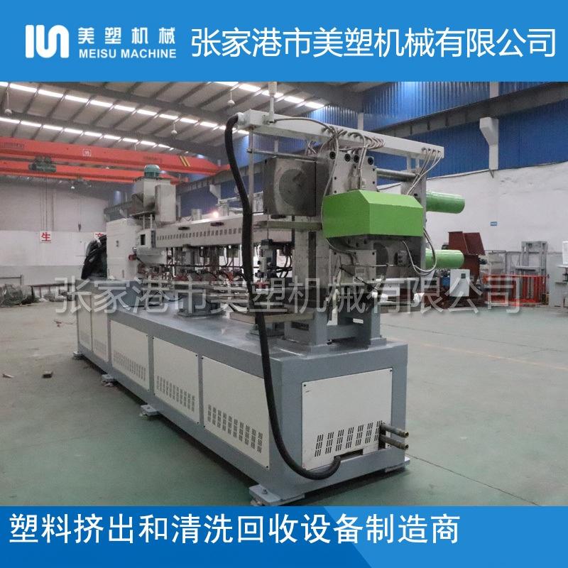 TSK平双水冷拉条造粒机-PET回收造粒_5800x800.jpg