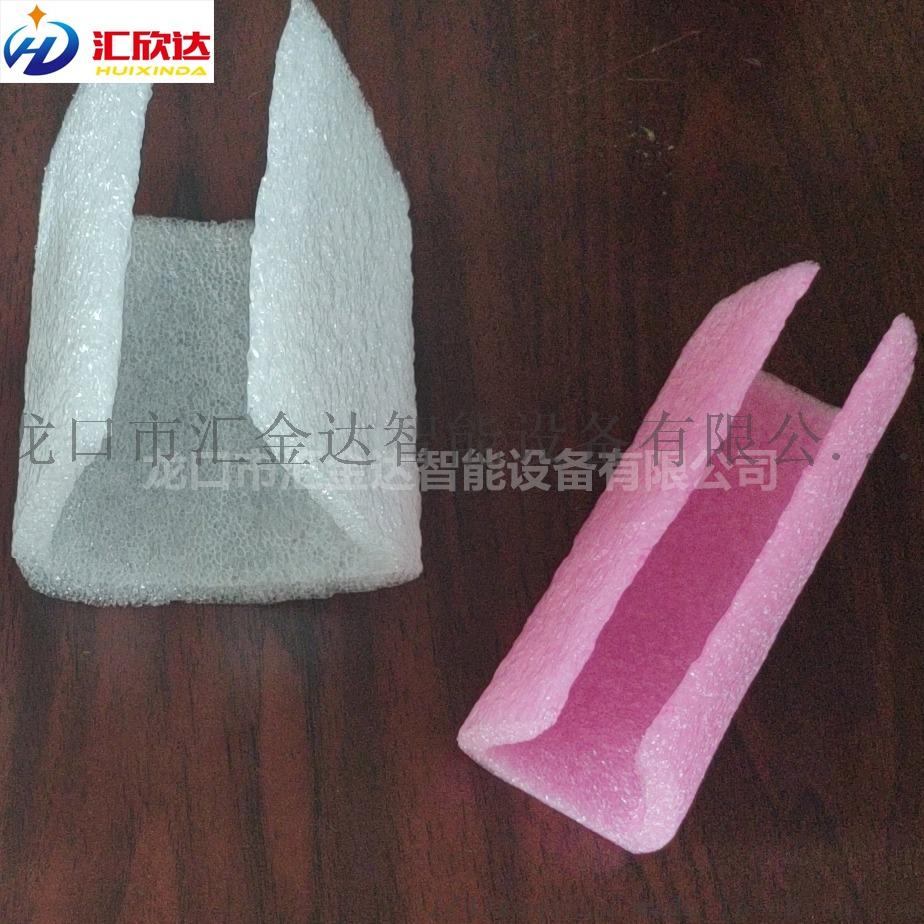 匯欣達供應新型珍珠棉異型材發泡機 異型材設備821258902