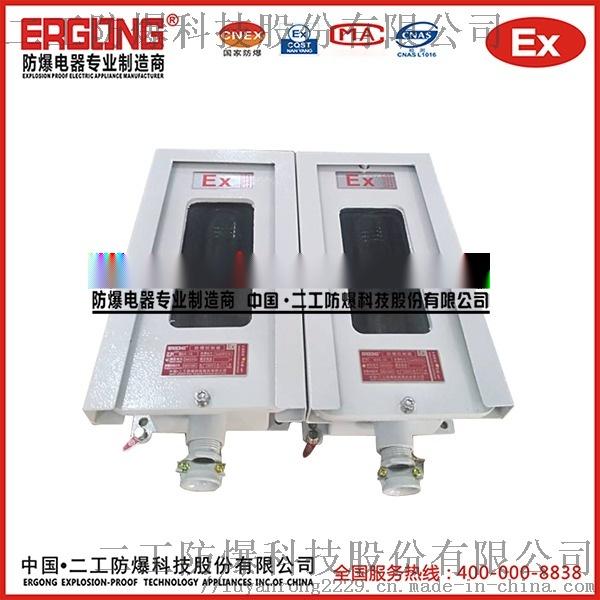 上海防爆红外对射石油天然气周界探测器836802235