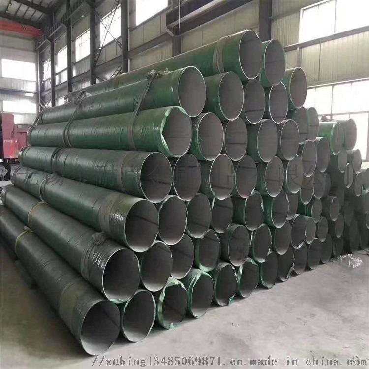 非标可定制耐腐蚀性超大口径201不锈钢焊管126532042