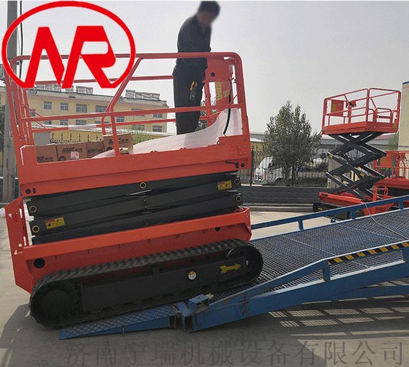 全地形液压升降机 移动高空作业平台 履带式升降机120220722