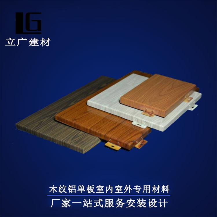 广州佛山供应艺术镂空铝单板优惠规格外墙装饰雕花铝板100387365