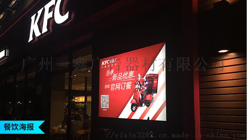 软膜灯箱超薄灯箱广告牌展示牌灯箱定做广告招牌店铺布134875025