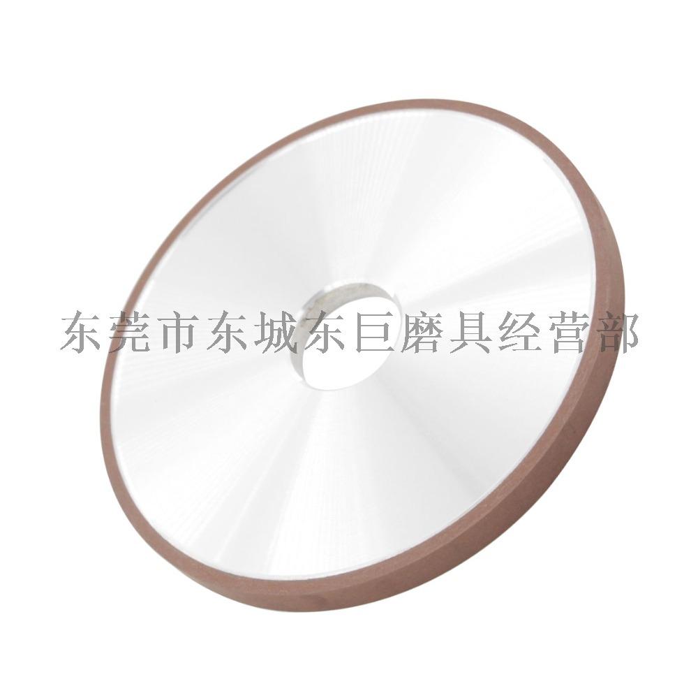 磁芯专用砂轮 (1).jpg