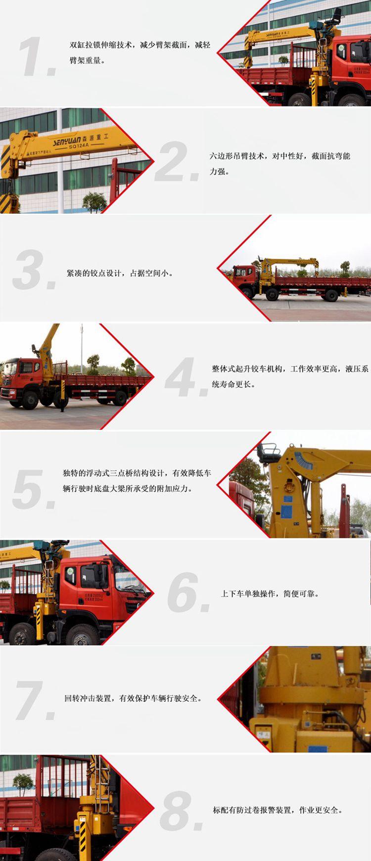 徐工16吨随车吊带爬梯厂家直销可分期145725275