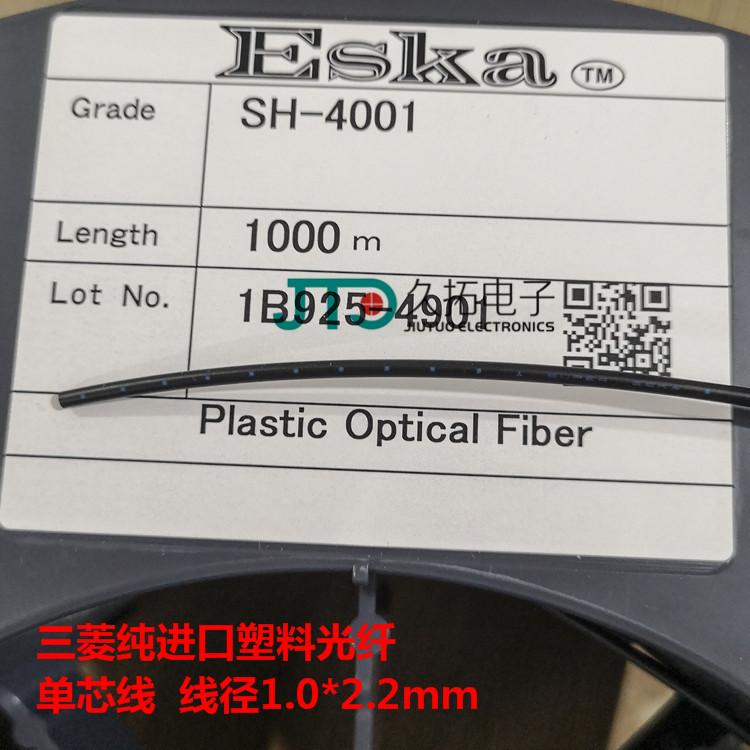 SH4001線2_副本_副本.jpg