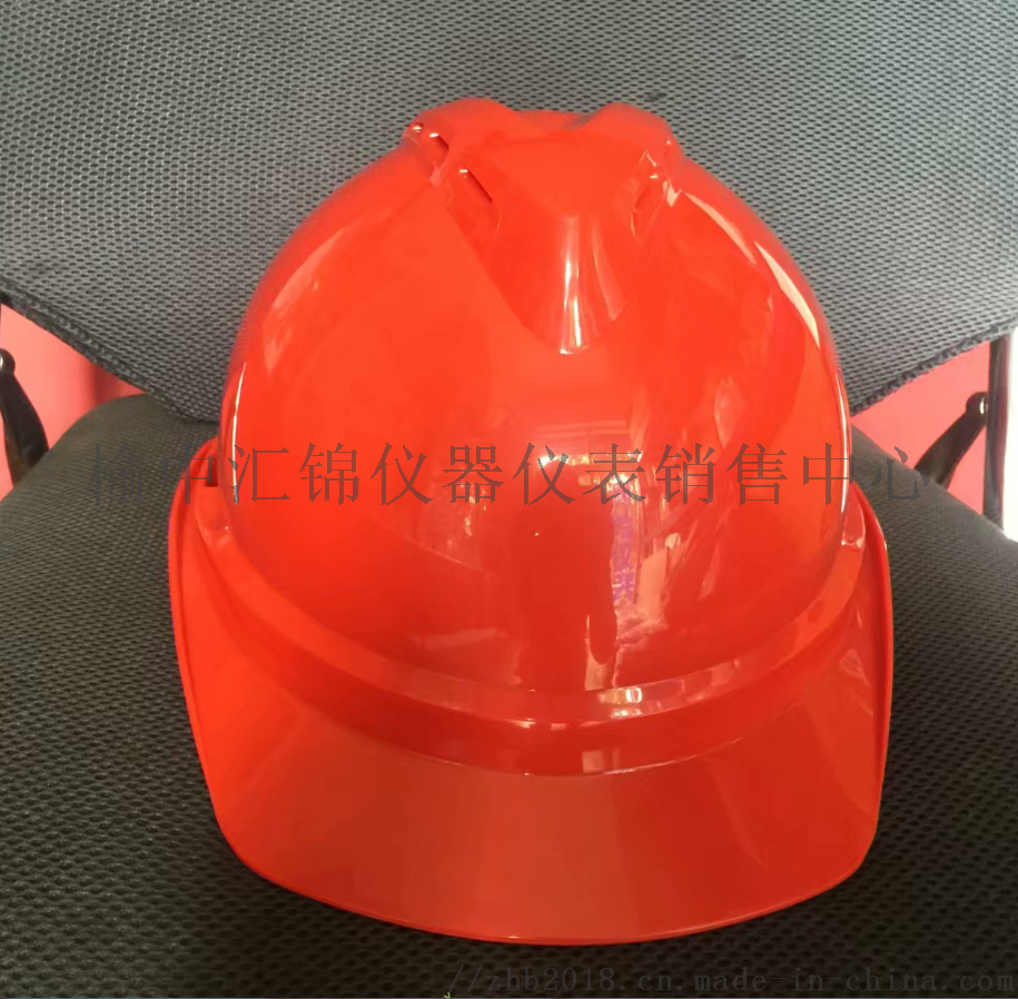 v型安全帽红色4.png
