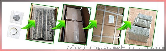服装辅料磁扣 PVC覆膜隐形磁扣 TPU防水磁扣142881215