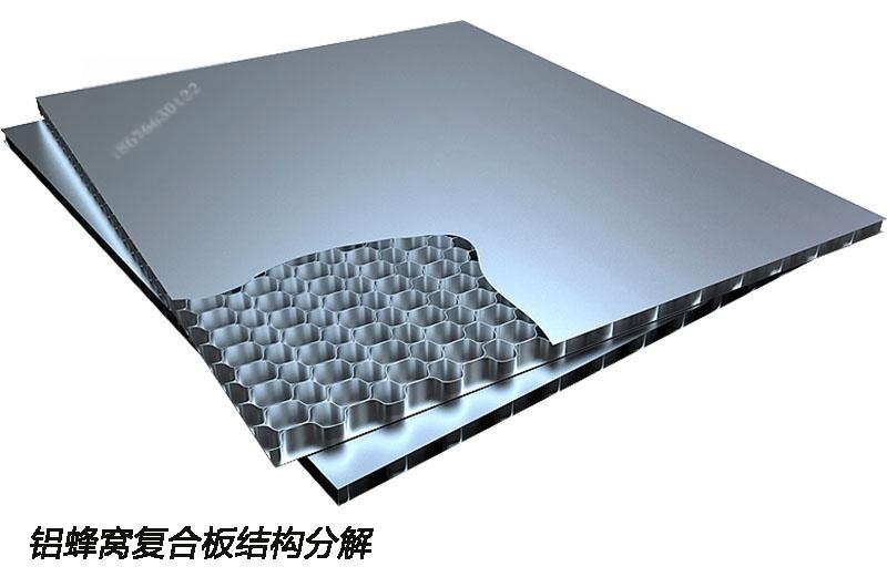 蜂窩鋁板圖片-信55-鋁蜂窩複合板結構分解2.jpg