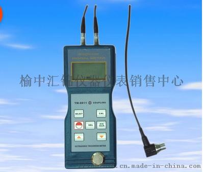 西安超声波测厚仪13891857511123982735