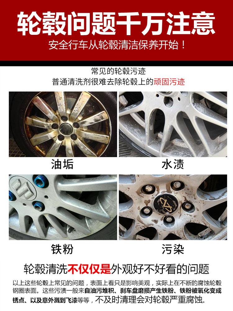 免擦拭大桶輪胎輪轂鋼圈清洗劑洗車液免擦強力去污自潔素全效洗車-淘寶網 - 1.jpg