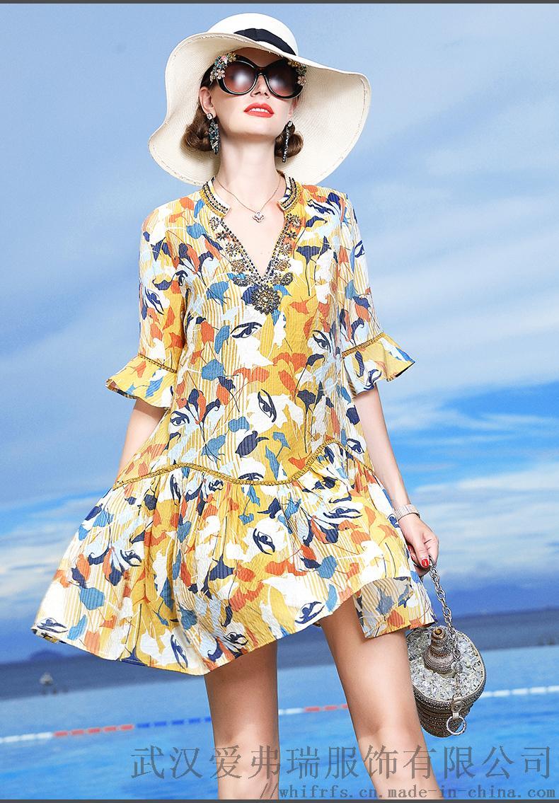 菲格2020春装苎麻新款中长裙襄阳服装进货在哪里893527585