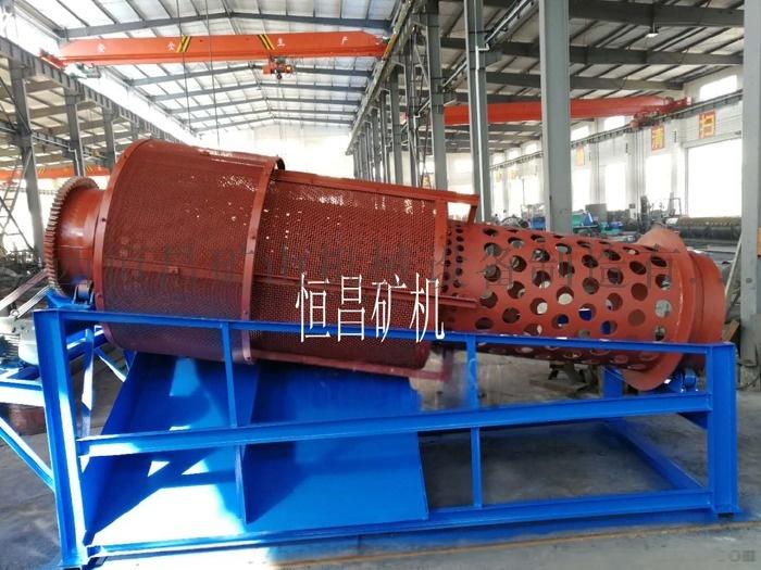 齿轮滚筒筛 圆筒筛生产厂家 圆筒式滚筒筛112459052
