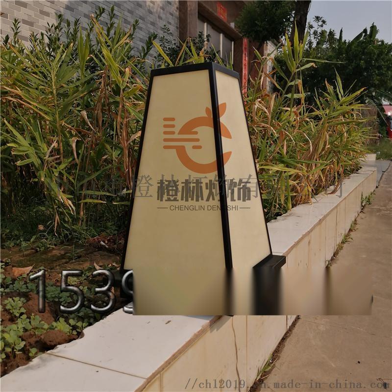 日式宫灯落地灯餐厅景观灯户外仿云石立柱灯门口水景灯880094835