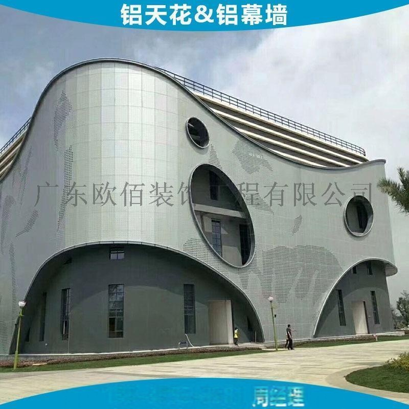各種直徑穿孔鋁板吊頂 外牆氟碳衝孔鋁單板  不規則衝孔扣板99690765