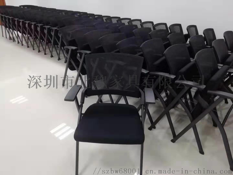 广东PXZ学校梯形拼接六边形创意带轮培训桌椅126941465